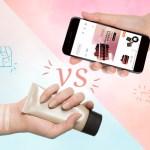 Ventajas y desventajas de comprar maquillaje en tiendas online y tiendas físicas