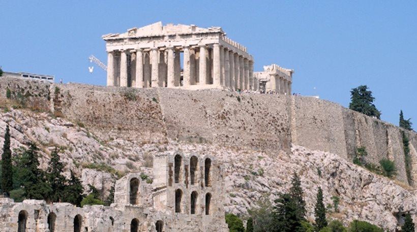 akropoli-e-1511