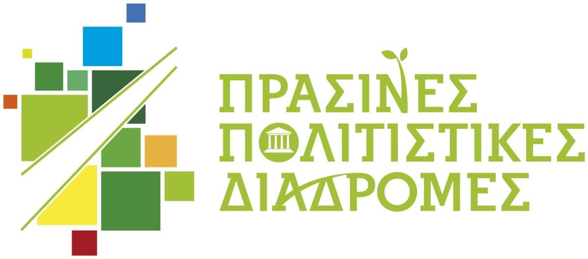 logo GR