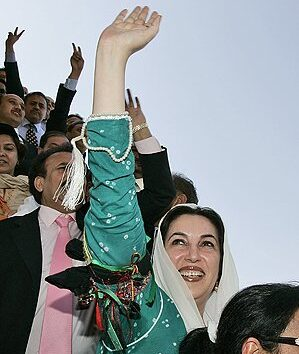 First woman Prime Minister of Muslim world, BB's 68th birthday celebrated today.
