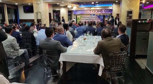 PAPA organized a seminar on PAK-US relations.