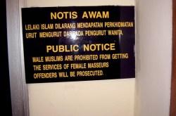 Male Muslims
