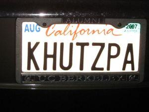 khutzpa