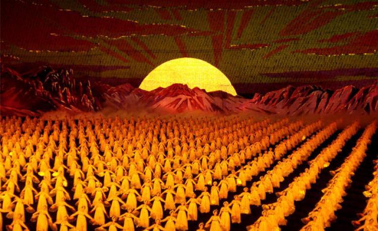 festival d'Arirang