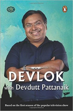 Devlok with Devdutt Pattanaik Book Review, Buy Online
