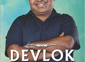 Devlok with Devdutt Pattanaik Book Review, Buy Online