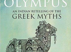 Olympus by Devdutt Pattanaik Book Review, Buy Online