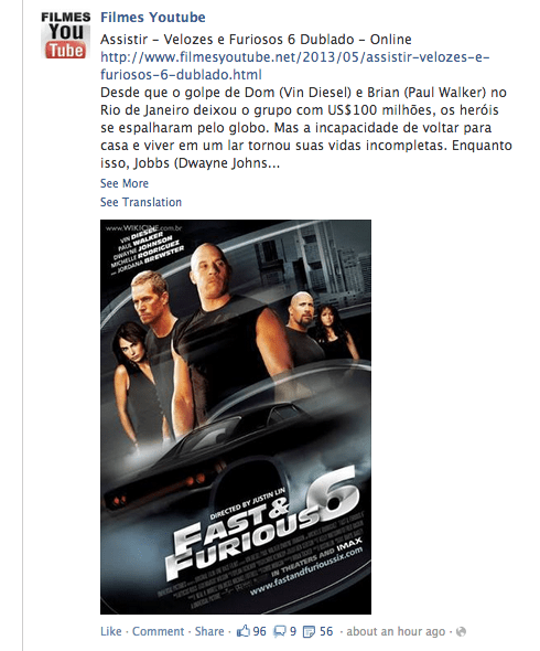 """A """"Fast and Furious"""" Example of Online Piracy at Work"""
