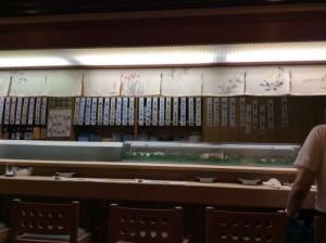Restaurant Japonais - Kyoto