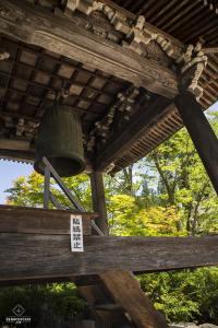 Cloche Temple YHA - Takayama