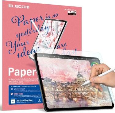 Filtre Rough de Elecom - permet d'obtenir un effet papier sur l'Ipad pour mieux dessiner.