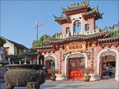 Hoi Quan Phuc Kien (Hoi An) - Vietnam