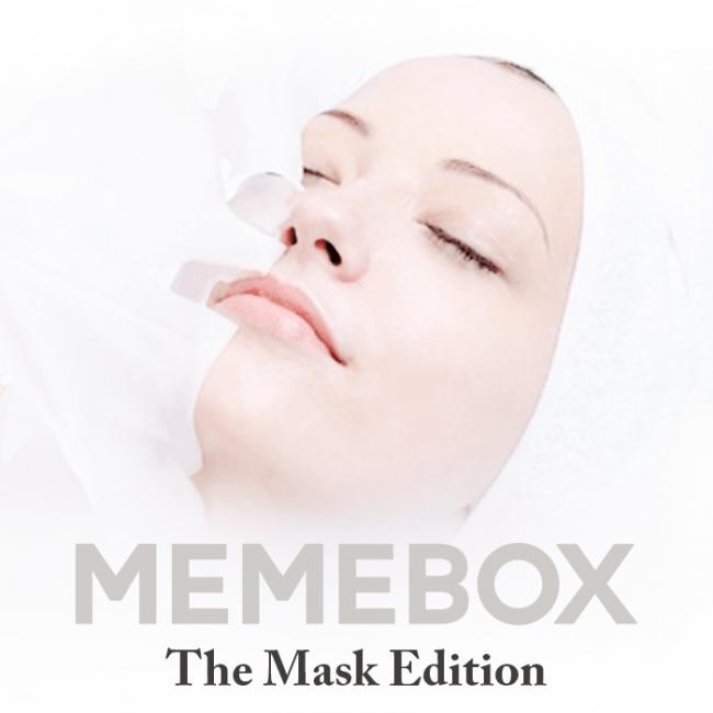 memebox_themaskedition2_test_avis_voyageenbeaute