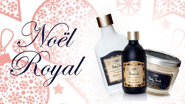 noel-royal-sabon-huile-douche-avis-concours-test-voyage-beaute
