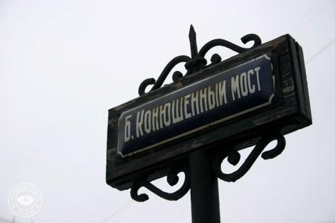 voyage-en-beaute-st-petersbourg-09