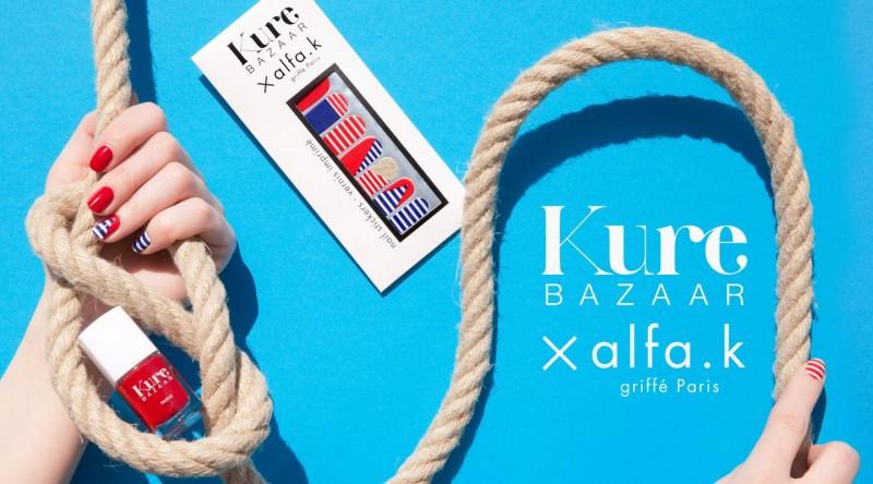 Nail-stickers-Kure-Bazaar-AlfaK-Silence-les-Mouettes-2