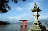île de Miyajima