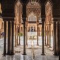 Dans le Palais Nasrides à l'Alhambra - Grenade, Espagne