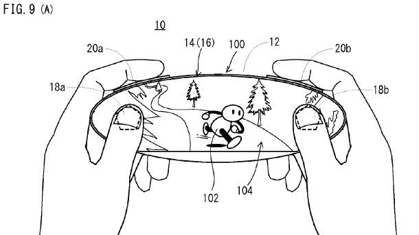 Nintendo NX Controller Patent