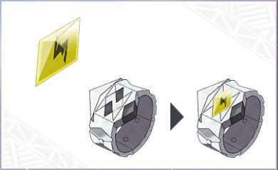 Pokémon Sun And Pokémon Moon - Z-Move Bracelet