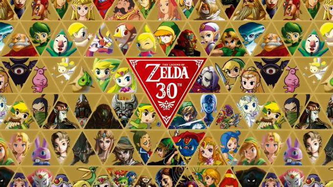 The Legend of Zelda - 30th Anniversary