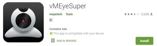 VMEyeSuper for PC