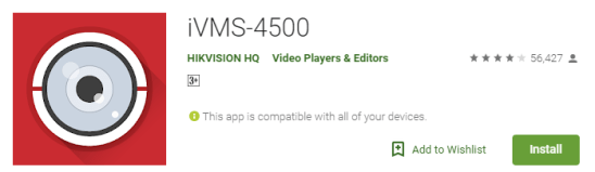 iVMS-4500 PC Download