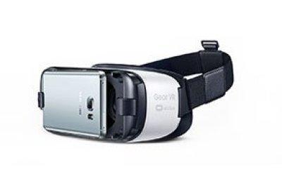 Best Deal on Samsung Gear VR Headset
