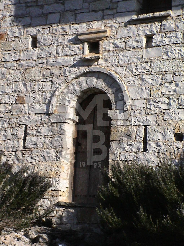 Πόρτα-Ρήγα-Φεραίου-και-Καταχύτρα
