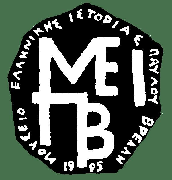 logotype-trans