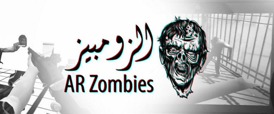 ar zombies