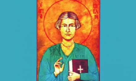 Het spirituele leven – Evelyn Underhill