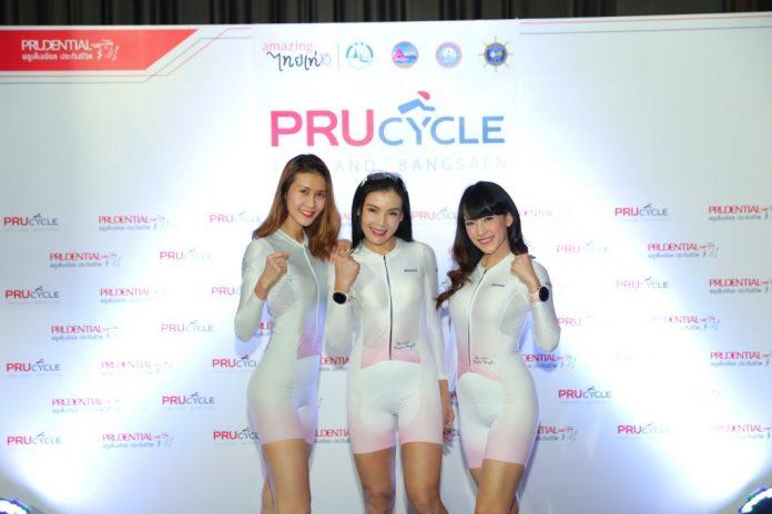 ทีมนางฟ้านักปั่น พร้อมบุก PRUcycle Thailand