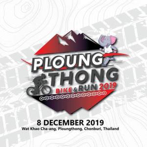 ปั่น RLOUNG THONG BIKE & RUN 2019