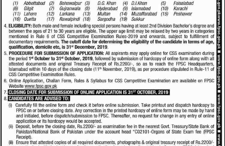 CSS-Competitive-Examination-2020-Schedule-Announced-English