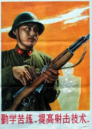 Communist Propaganda Posters of the Vietnam War. Page-1.