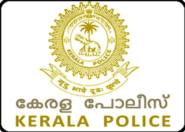 kerala police (2).jpg