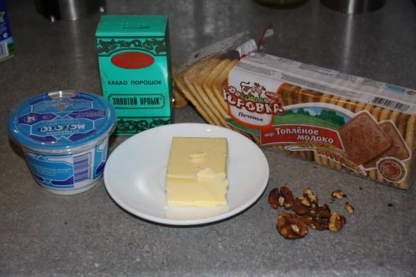 """Ингредиенты для пирожного """"Картошка"""""""