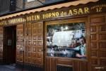 Самый старый мадридский ресторан Ботин