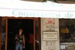 Культовый магазин консервов в Лиссабоне