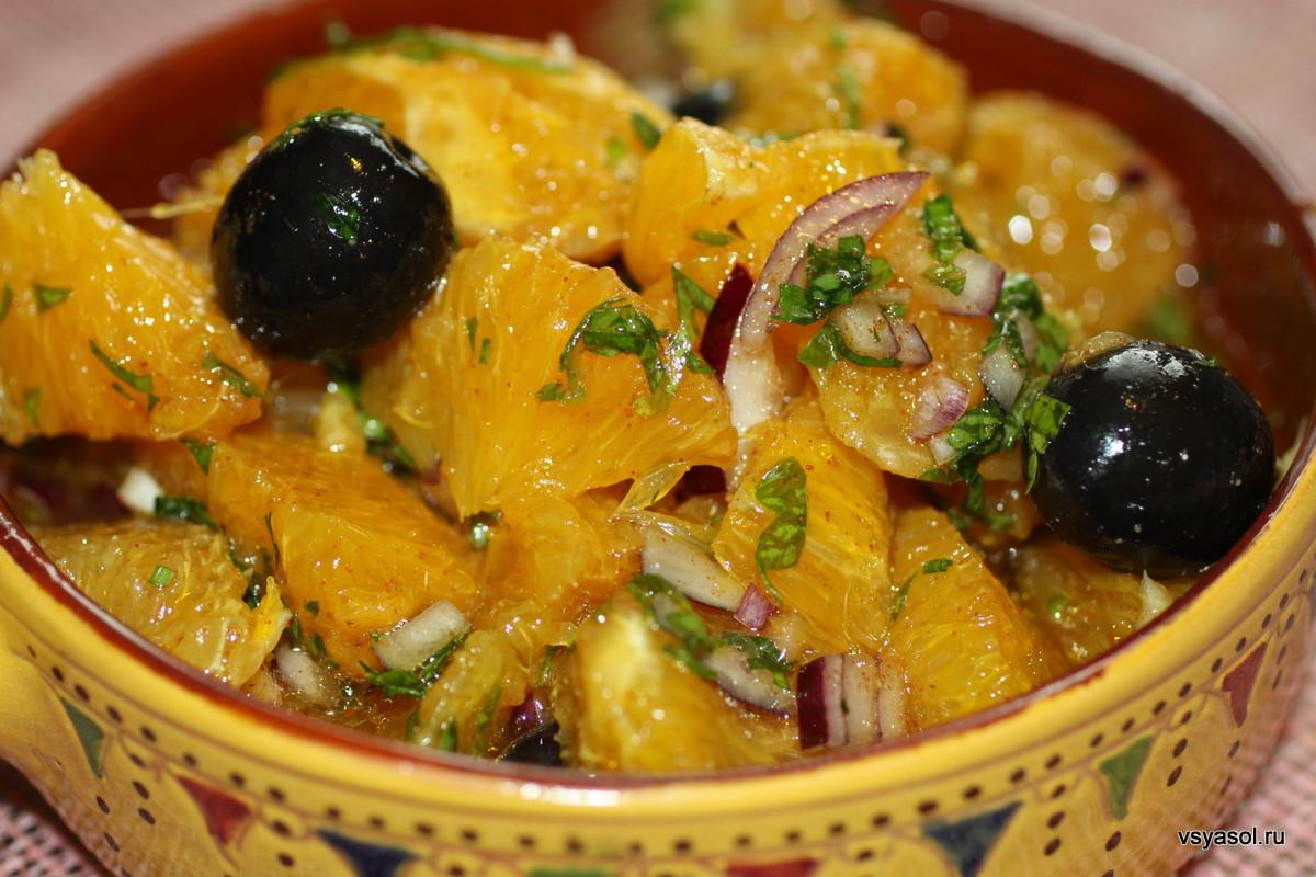 салат марокко с апельсином молния рецепт