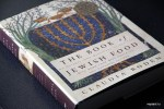 Клаудия Роден. Книга еврейской кухни