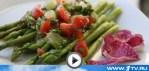 Спаржа с лимонно-томатной приправой (видео рецепт)