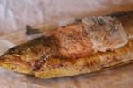 Трофей с Кауппатори: лосось горячего копчения