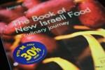 Книга Жанны Гур The Book of New Israeli Food