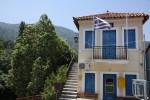 Почта в горной деревушке Манолатес. Остров Самос, Греция