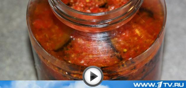 баклажаны видео рецепт