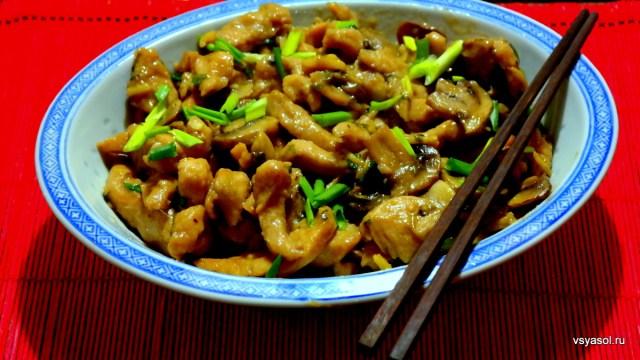 Индейка на пару по-китайски – Вся Соль - кулинарный блог Ольги Баклановой