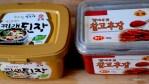 Корейская паста из ферментированных бобов и острая паста