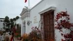 Музей Casa Larco в Лиме